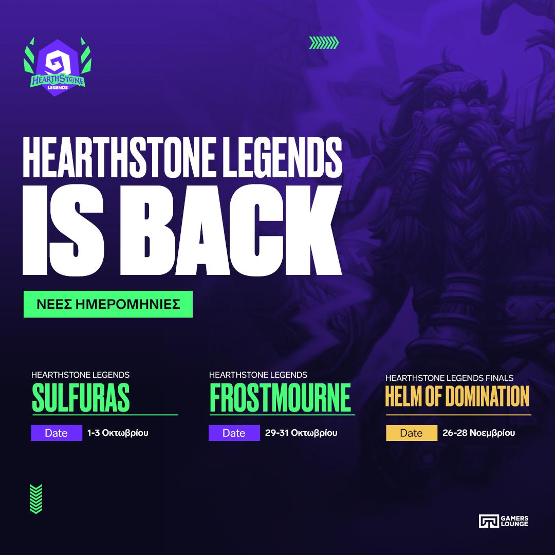 Το Hearthstone Legends επιστρέφει με το HSL Sulfuras